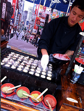 Japanse poffertjes